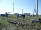Antene za 80,15 i 10m